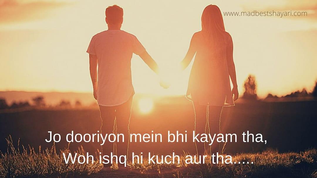 Hindi Doorie Shayari Image