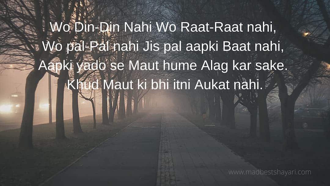 Best Yaad Shayari Image