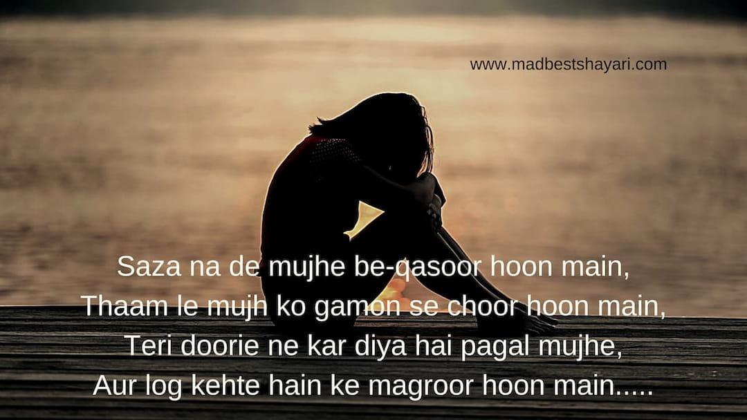 Latest Doorie Shayari in Hindi