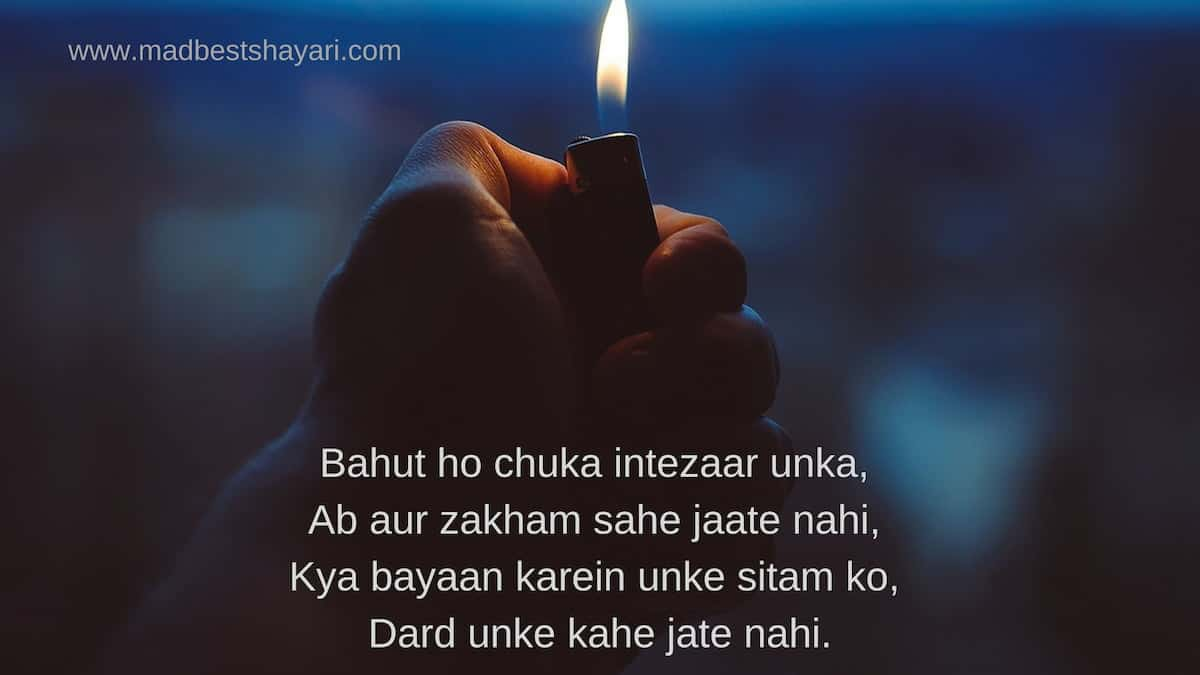 Hindi Intezar Shayari Image