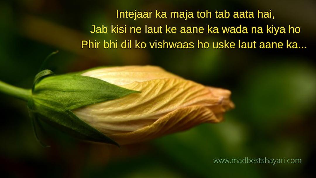 Milne ka Vaada Shayari