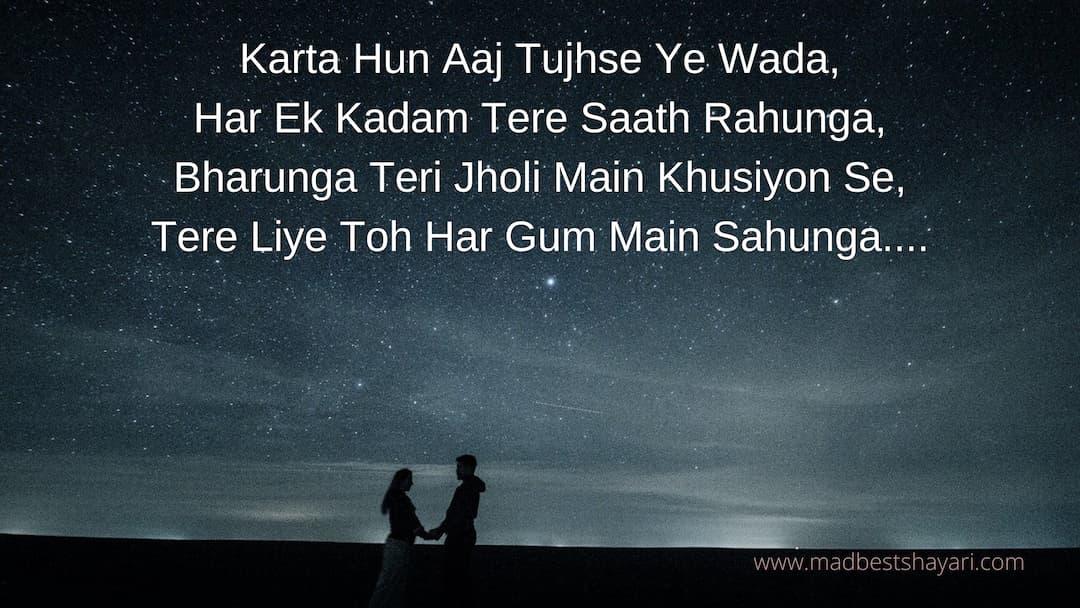 Hindi Vaada Shayari Image