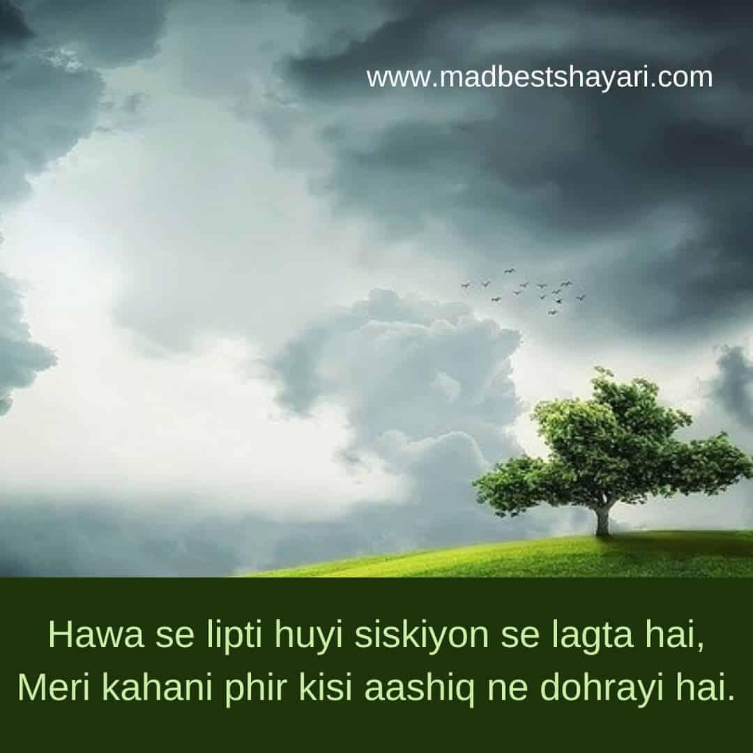 Dard Bhari Shayari 2021