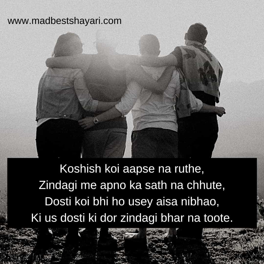 Best Dosti Shayari Image