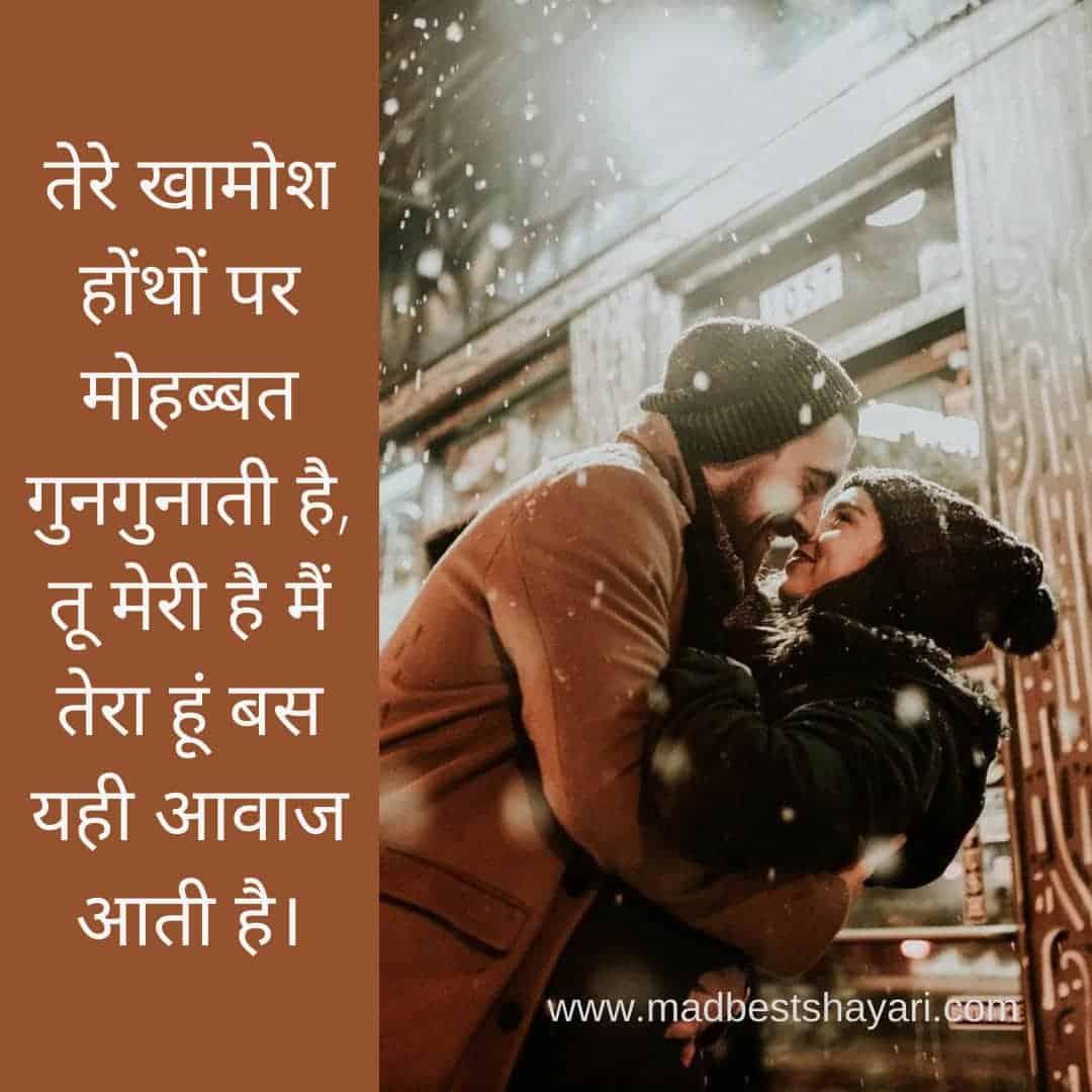 Romantic Lines