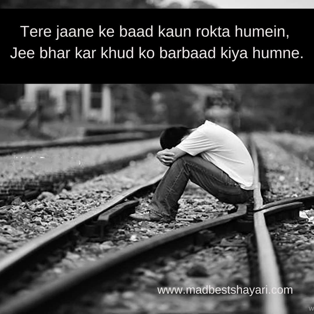 Boys Sad Shayari