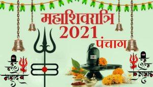 Mahashivratri Panchaag