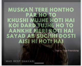 Dosti Shayari Image