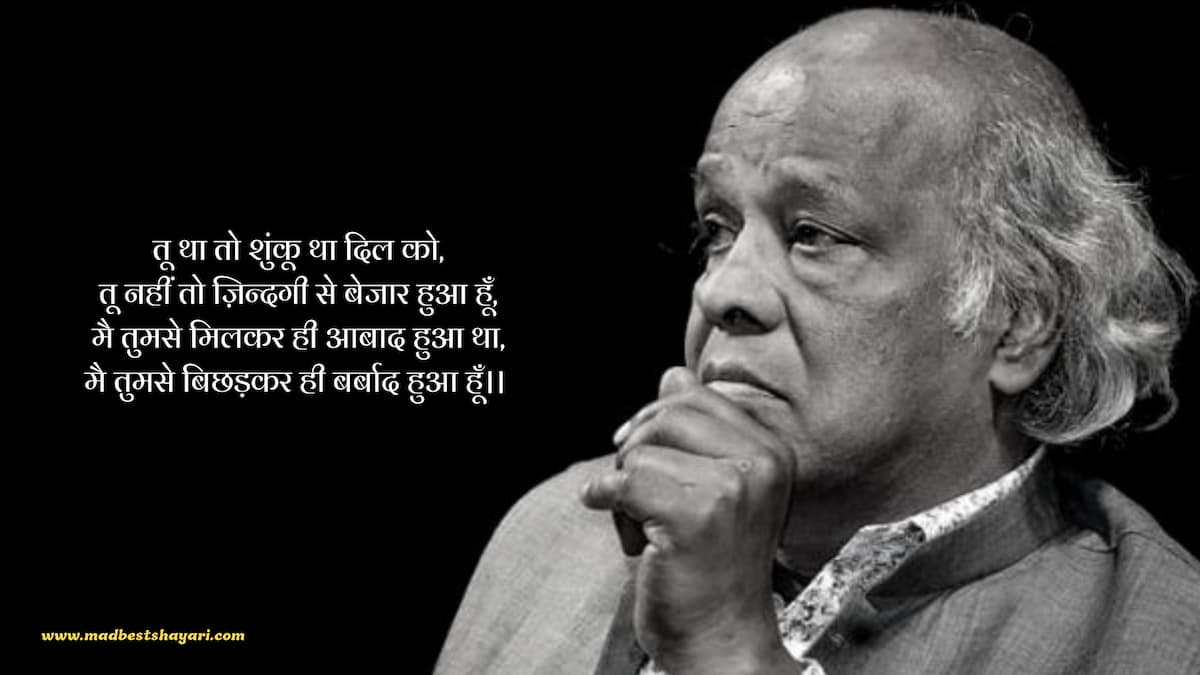 Hindi Shayari by Dr. Indori