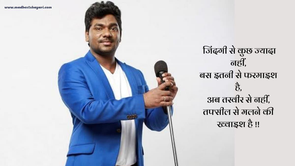 Hindi Shayari by Zakhir Khan