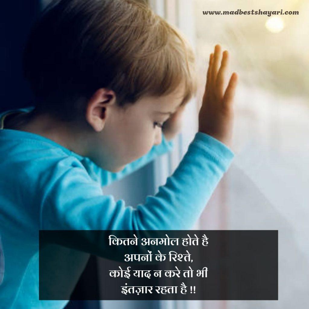 Hearttouching Intezar Shayari